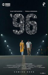 96 Tamil Movie In Cinemark 19 And Xd Showtimes Tickets Schedules