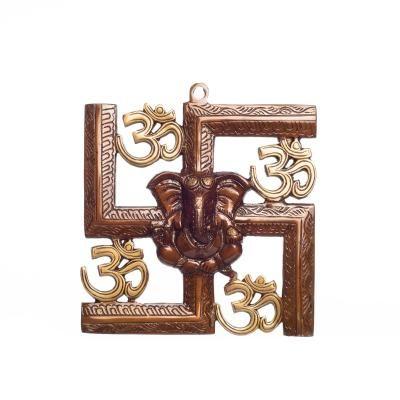 Swastika Om Ganesha Brass Wall Hanging Indian Home Decor