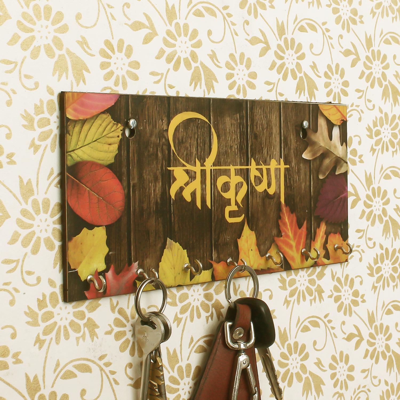 Shree Krishna Theme Wooden Key Holder with 7 Hooks Indian Home Decor