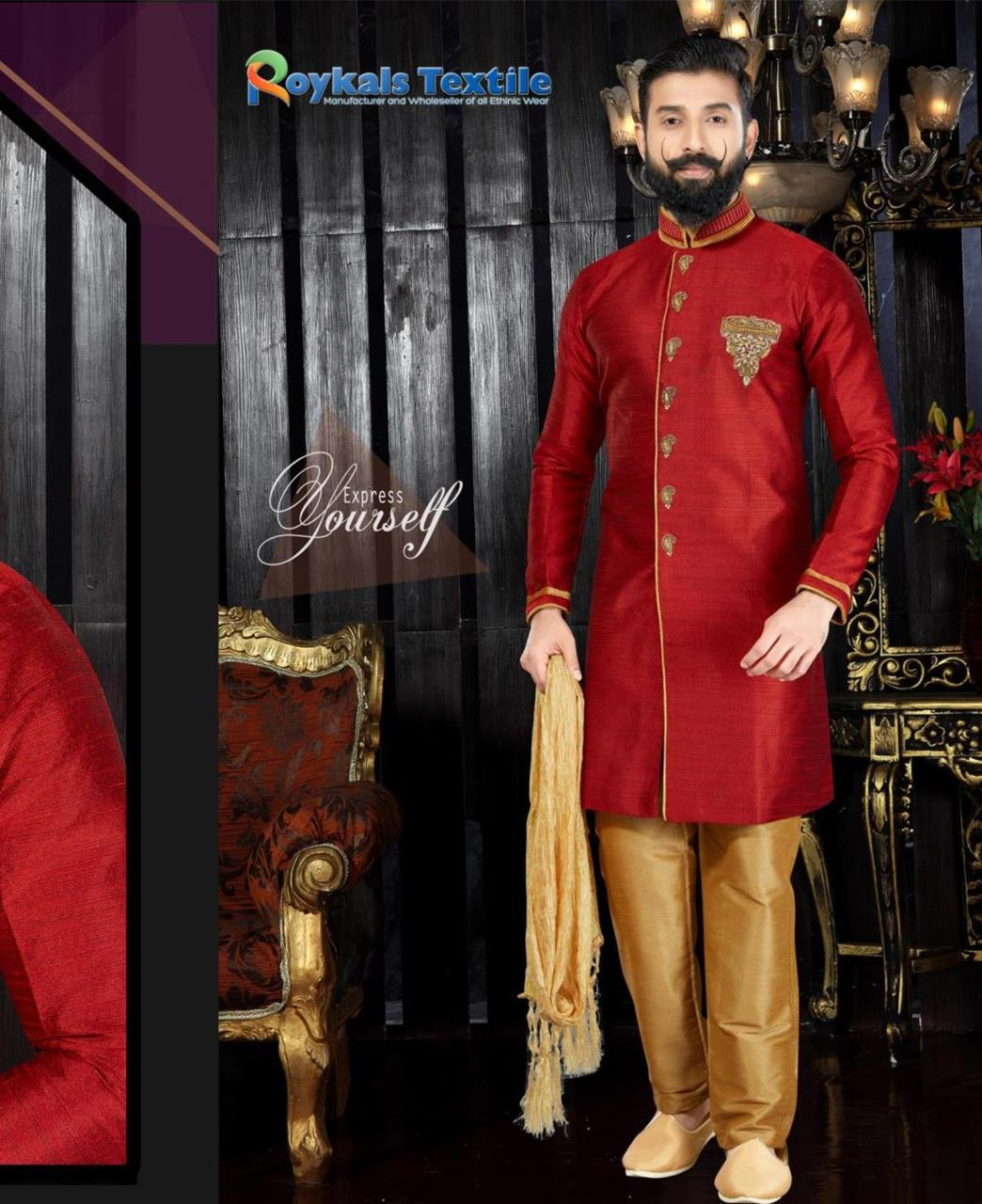 Embroidered Silk Marron Sherwani