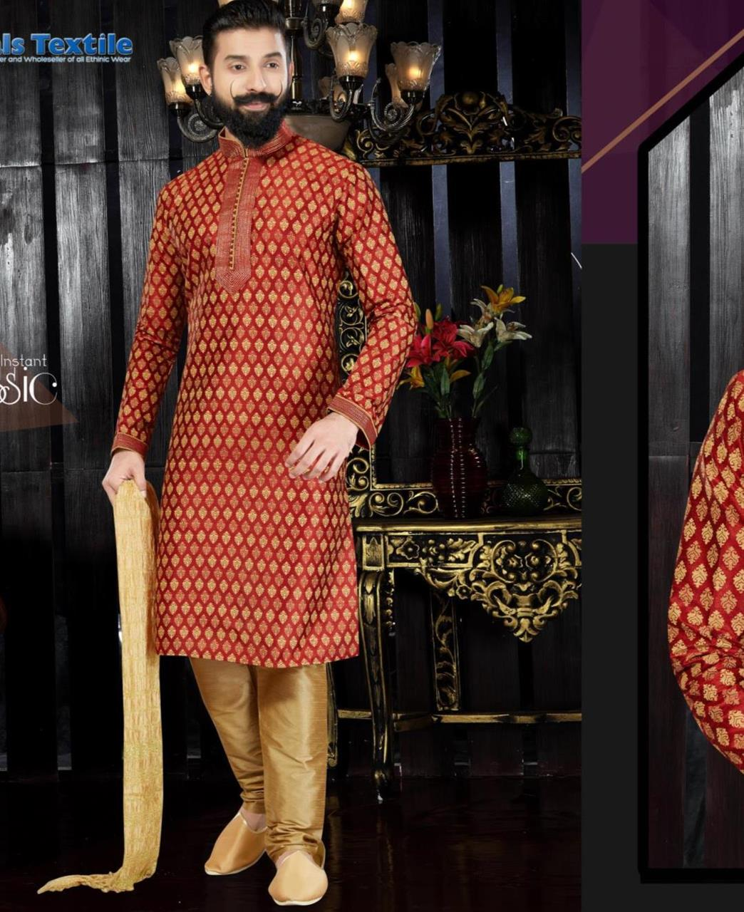 Embroidered Dupion Silk Marron Sherwani