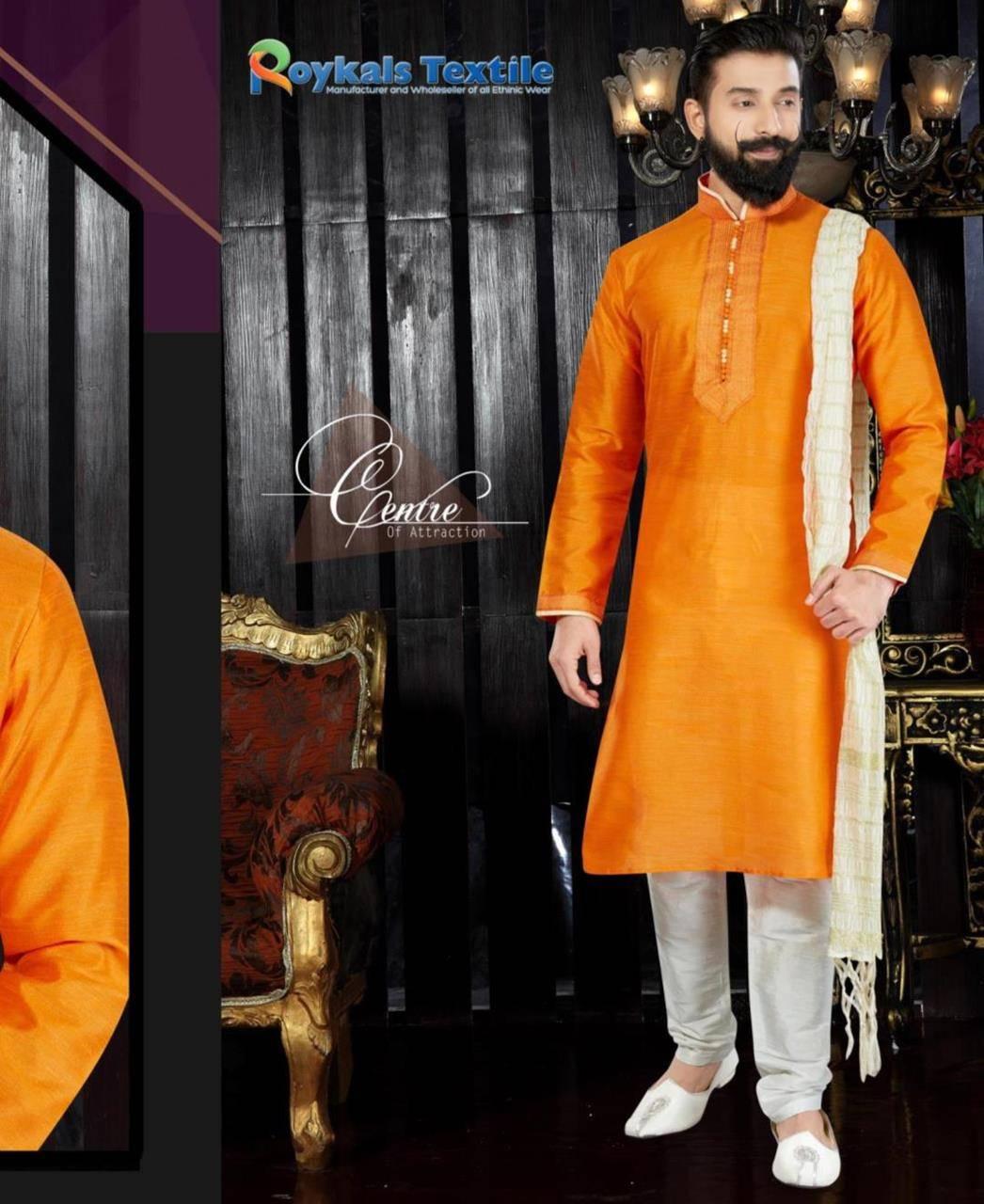 Embroidered Dupion Silk Orange Sherwani