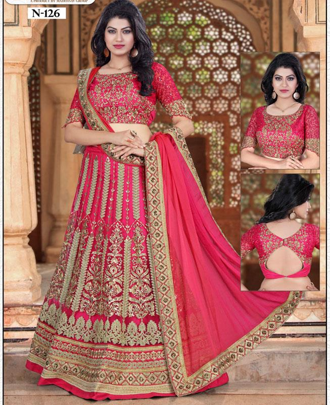 HandWorked Net Pink Circular Lehenga Choli Ghagra