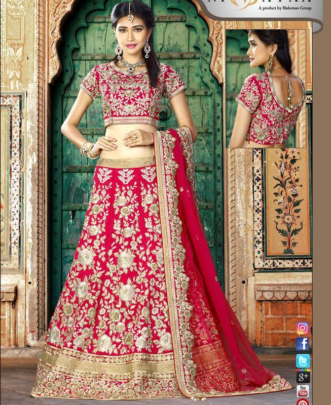 Printed Raw Silk Pink A Line Lehenga Choli Ghagra