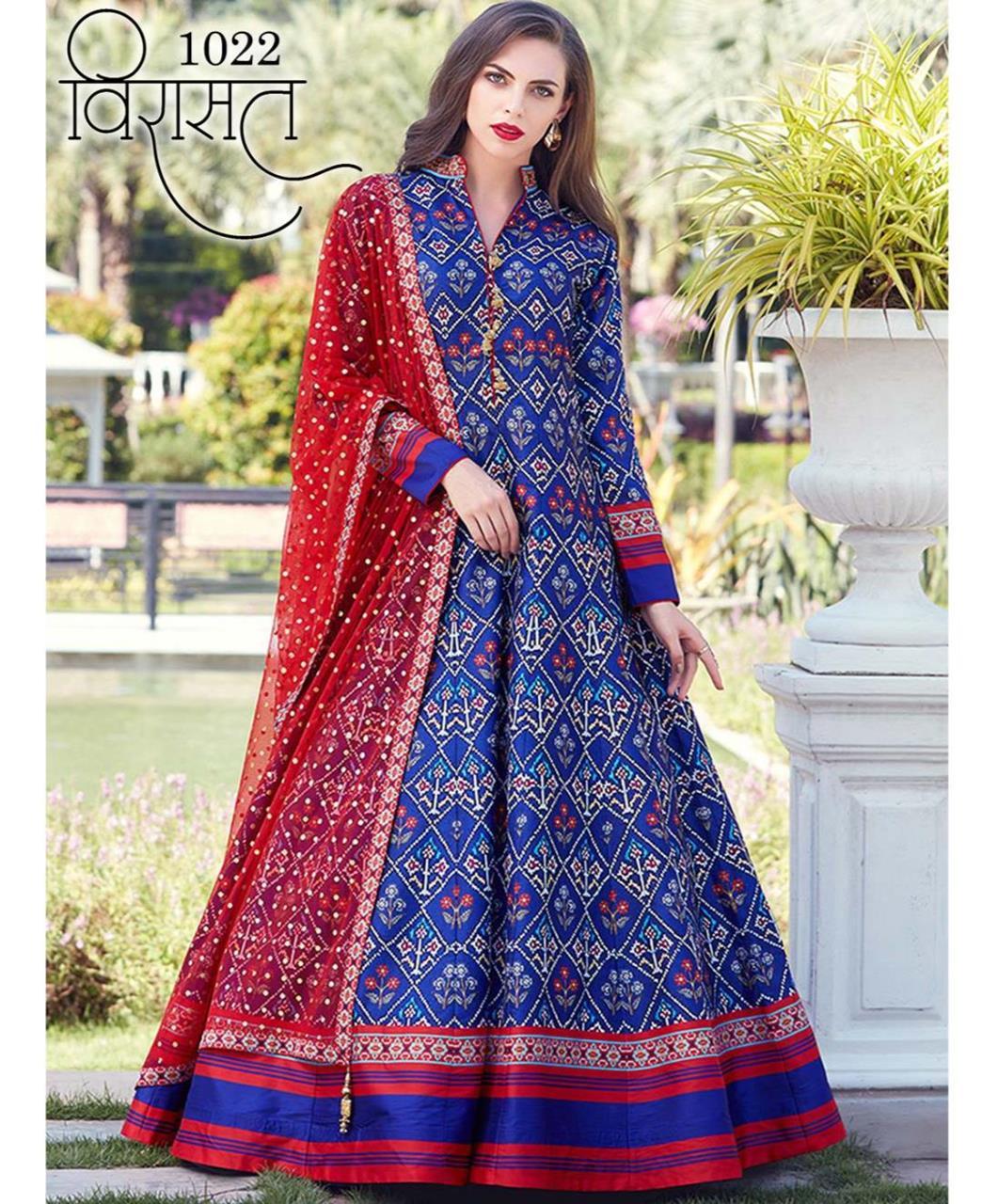 Printed Silk Blue Abaya Salwar