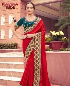 Resham Georgette Saree in Red