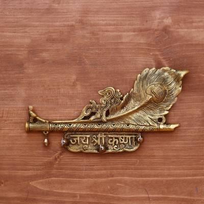 White metal Flute key hanger gold finish return gift