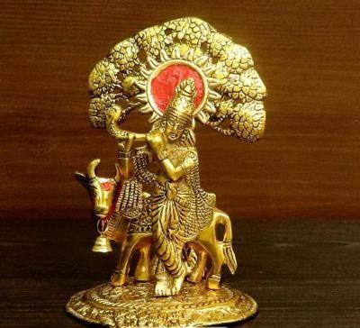 White metal gold finish Cow Krishna with tree return gift