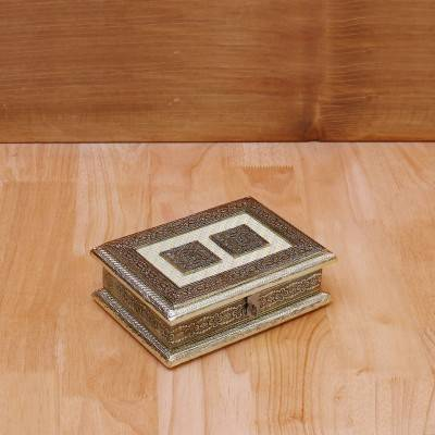 Dry Fruit box rectangle with german oxidised finish return gift