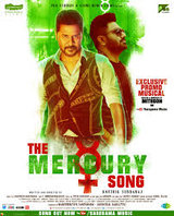 Mercury (Hindi)